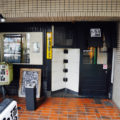 (京都・伏見桃山|玄屋)酒粕の風味豊かな酒粕ラーメン