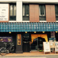 (京都|珈琲 蔦家)美しいカップが並ぶ喫茶店